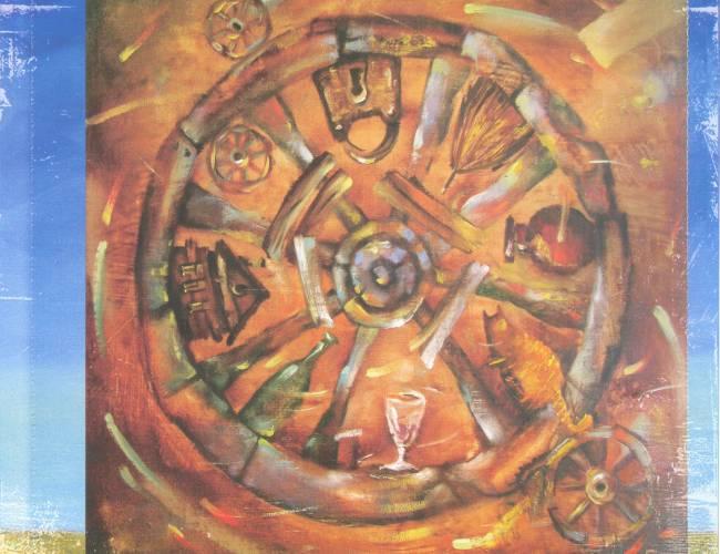 гороскопа